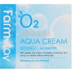 Увлажняющий крем с кислородом O2 FarmStay. Вид 2