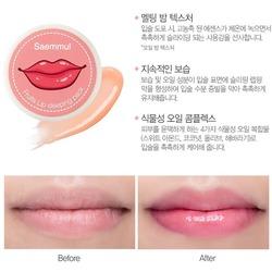Ночная фруктовая маска для губ Saemmul Fruits Lip Sleeping Pack The Saem. Вид 2