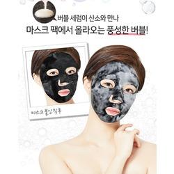 Тканевая кислородная маска-серум для лица Elizavecca. Вид 2