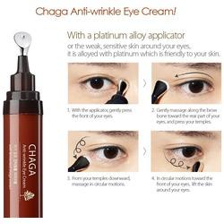 Антивозрастной крем для глаз с экстрактом чаги The Saem. Вид 2