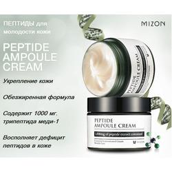 Концентрированный пептидный крем для лица Peptide Ampoule Cream Mizon. Вид 2