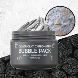 Глиняная пузырьковая маска для лица Color Clay Carbonated Bubble Pack G9SKIN. Вид 2