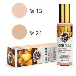 Тональная основа с золотом для сияния кожи Rich Gold Double Wear Radiance Foundation SPF 50 Enough. Вид 2