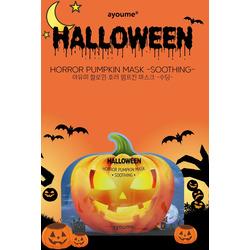 Успокаивающая тканевая маска для лица Halloween Horror Pumpkin Mask Soothing Ayoume. Вид 2