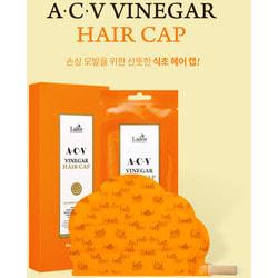 Освежающая маска шапка для поврежденных волос ACV Vinegar Hair Cap Lador. Вид 2