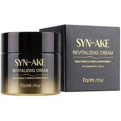 Восстанавливающий крем для лица с пептидом змеиного яда Syn-Ake Revitalizing Cream FarmStay. Вид 2