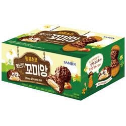 Шоколадное моти Komiang с ореховой начинкой Choco and Peanut Pie. Вид 2