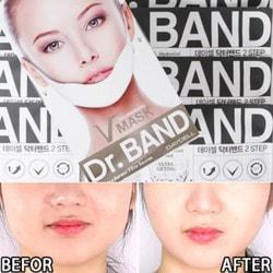2-х ступенчатая маска для подтяжки контура лица Dr Band Hydrogel Collagen Ultra Lifting Mask Anti Wrinkle V Line. Вид 2