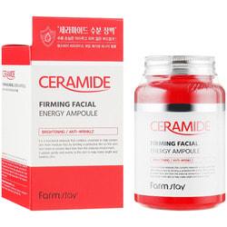 Многофункциональная ампульная сыворотка с керамидами Ceramide Firming Facial Energy Ampoule FarmStay. Вид 2