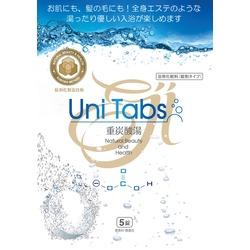 Таблетки бикарбоната Uni Tabs инновация в мире термальных SPA. Вид 2