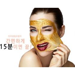Золотая маска-пленка Gold Peel Off Mask Yu.R. Вид 2