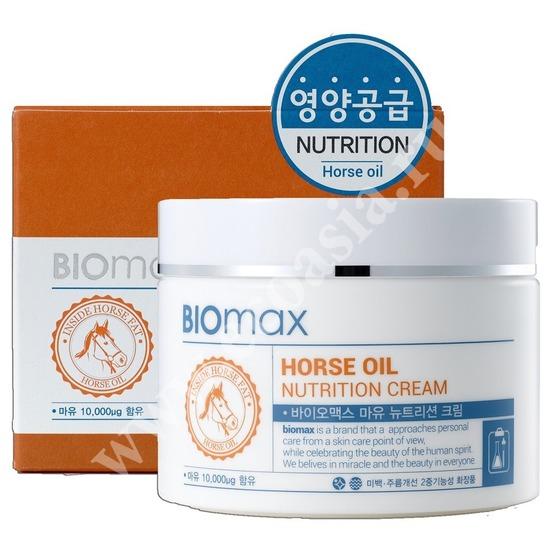 BIOmax (Корея) Питательный крем с лошадиным маслом