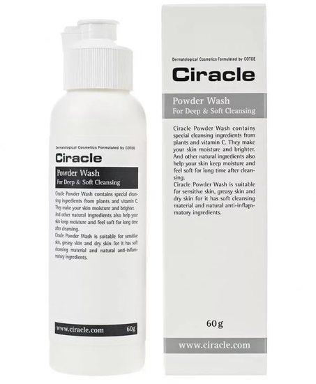 Энзимная пудра для умывания Powder Wash Ciracle (фото)