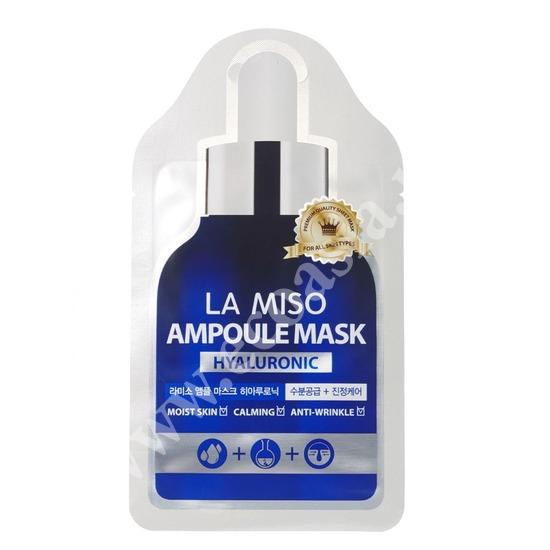 La Miso (Корея) Ампульная маска с гиалуроновой кислотой