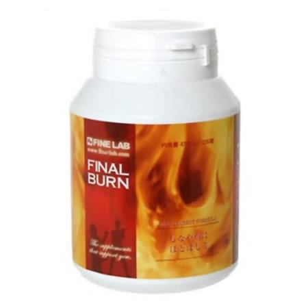 Супер сжигатель жира Final Burn №225