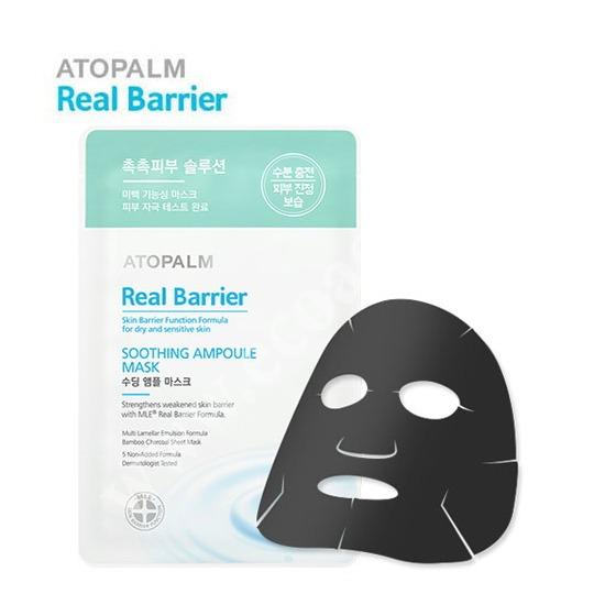 Успокаивающая ампульная маска для лица Atopalm Real Barrier