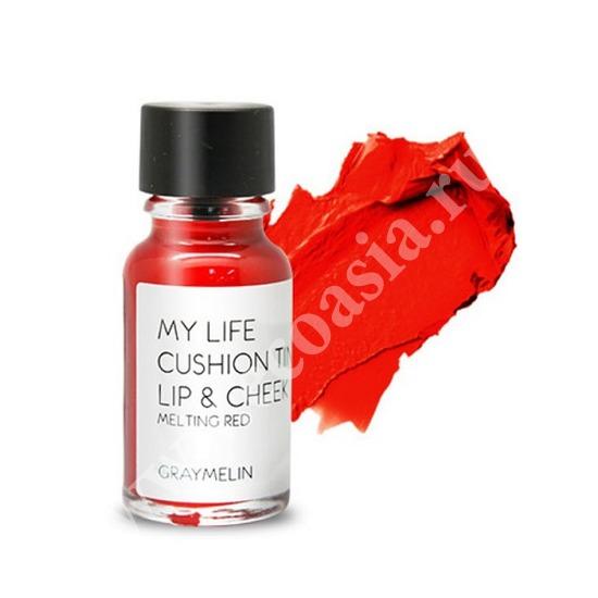 Тинт для губ и щек цвета melting red Graymelin (фото)