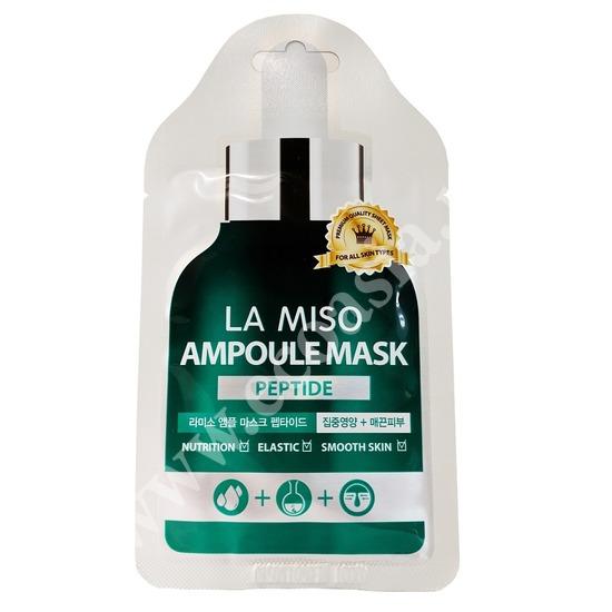 Ампульная маска для лица с пептидами La Miso