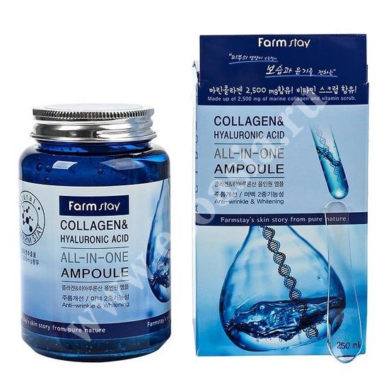 Многофункциональная ампульная сыворотка с гиалуроновой кислотой и коллагеном FarmStay (фото)