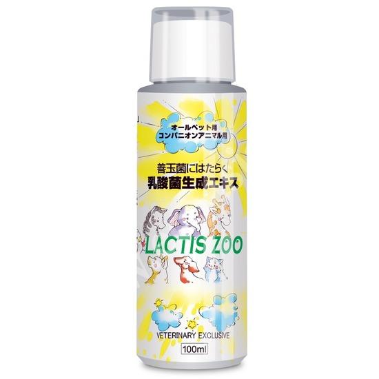 Лактис Лактобактерии для животных Lactis Zoo (фото)