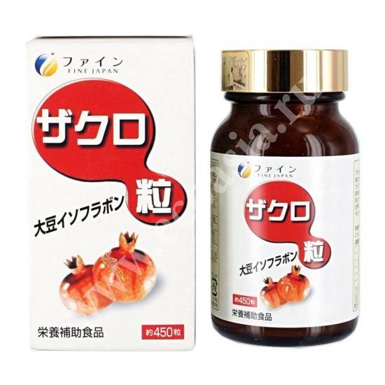 Гранат в таблетках FINE Pomegranate Tablets FINE