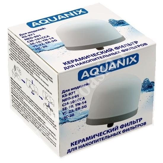 Универсальный керамический фильтр предварительной очистки Aquanix (фото)