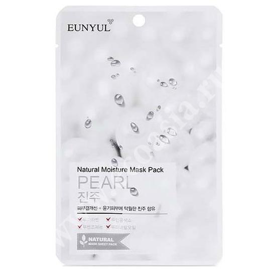 Маска для лица с экстрактом жемчуга Eunyul