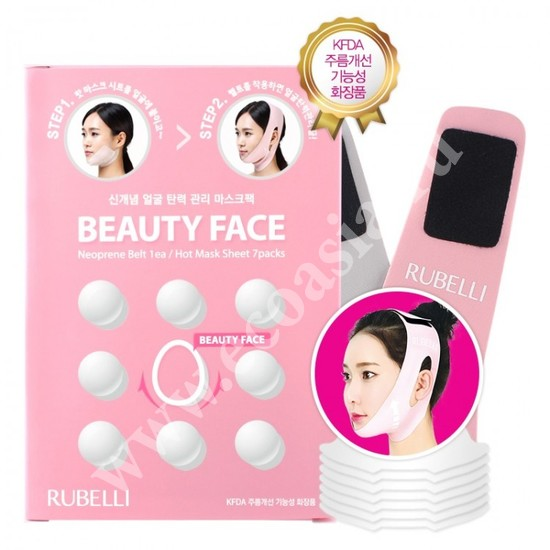 Набор масок для подтяжки контура лица Rubelli Beauty Face extra sheet (фото)