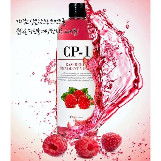 Кондиционер ополаскиватель для волос на основе малинового уксуса CP-1 Raspberry Treatment Vinegar Esthetic House (фото)