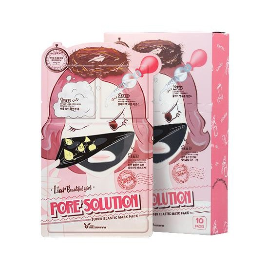 3-шаговая маска для проблемной кожи лица 3-step solution super elastic mask pack Elizavecca (фото)