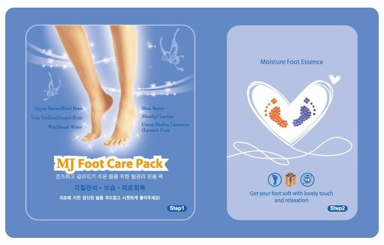 Маска для ног с гиалуроновой кислотой Mijin Foot Care Pack