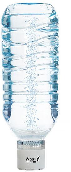 Портативный генератор водородной воды накручивающийся на бутылку Solco (фото, Портативный генератор водородной воды)