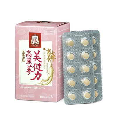 БАД Beauty Plus с женьшенем гиалуроновой кислотой и коллагеном для женщин Cheong Kwan Jang (фото)