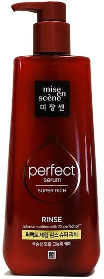 Насыщенный кондиционер для интенсивного восстановления поврежденных волос Perfect Serum Rinse Super Rich Morocco Argan Oil Mise en scene