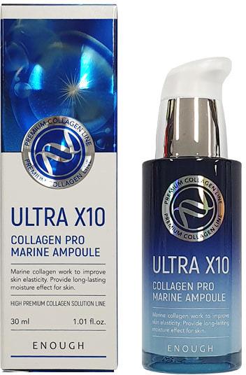 Омолаживающая сыворотка для лица с коллагеном Ultra X10 Collagen Pro Marine Ampoule Enough