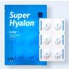 ампулы в капсулах Super Hyalon Ampoule VT Cosmetics