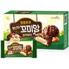 Шоколадное моти Komiang Choco and Peanut Pie