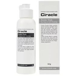 Энзимная пудра для умывания Powder Wash Ciracle