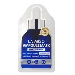 Ампульная маска с гиалуроновой кислотой La Miso (Корея)
