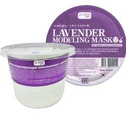 Моделирующая маска с лавандой альгинатная La Miso