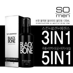 Многофункциональное средство для мужчин Black Bone