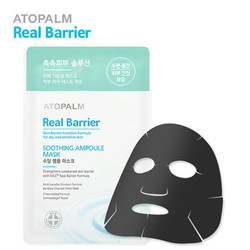 Успокаивающая ампульная маска для лица Atopalm Real Barrier (Корея)