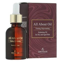 Увлажняющая сыворотка - масло Wrinkle System The Skin House