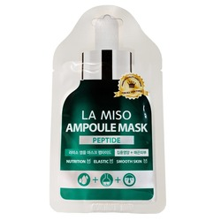 La Miso (Корея) Ампульная маска с пептидами