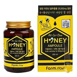 Многофункциональная ампульная сыворотка с медом FarmStay