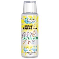 Лактис Лактобактерии для животных Lactis Zoo