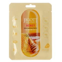 Ампульная маска с экстрактом меда Jigott