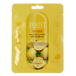 Ампульная маска с витаминами Jigott