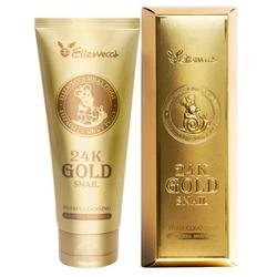 Очищающая пенка с муцином улитки и золотом 24K Gold Snail Cleansing Foam Elizavecca