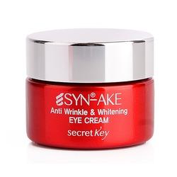 Антивозрастной крем для кожи вокруг глаз с пептидом змеиного яда Syn-Ake Anti Wrinkle & Whitening Eye Cream Secret Key